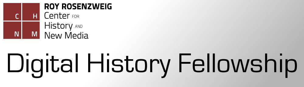 Digital History Fellowship