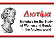 gender in the ancient world Start studying sex & gender in the ancient world learn vocabulary, terms, and more with flashcards, games, and other study tools.